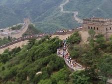 De Chinese muur verdwijnt steentje voor steentje