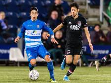 Samenvatting | PEC Zwolle - AZ