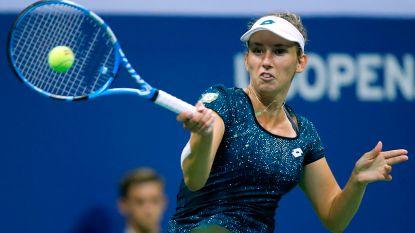 5 lessen voor Elise Mertens na verdienstelijke uitschakeling tegen titelverdedigster