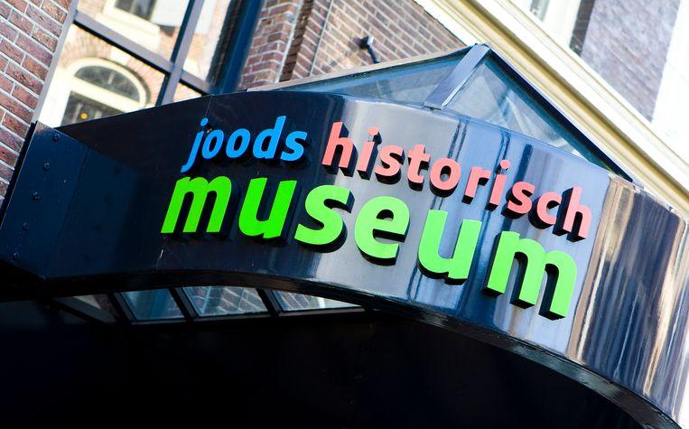 De ingang van het Joods Historisch Museum in Amsterdam.  Beeld ANP XTRA