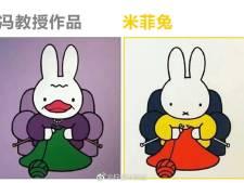 Chinese kunstenaar kopieert nijntje bijna een-op-een en opent tentoonstelling: 'Dit gaat ons echt te ver'