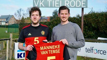 Opvallend: nieuw WK-lied duikt op, met Jan Vertonghen in de hoofdrol