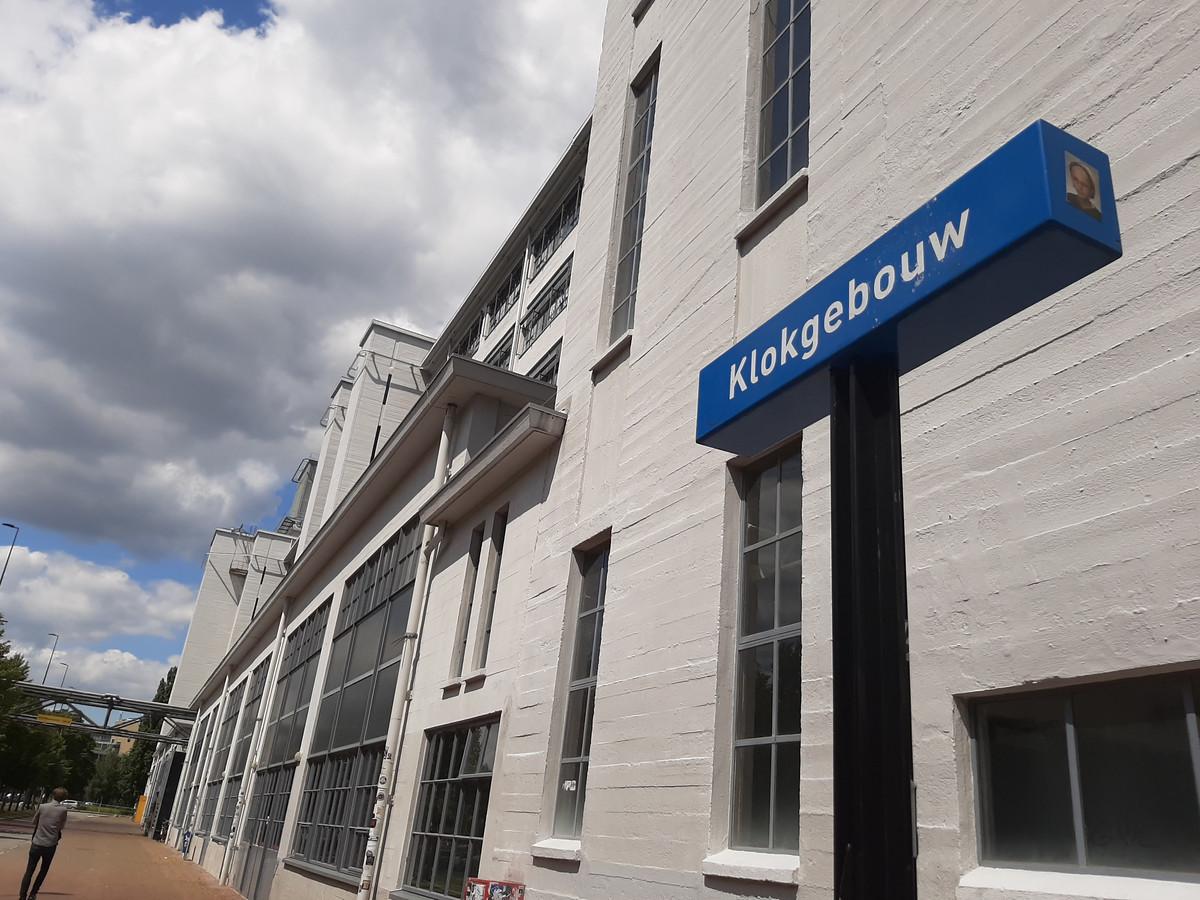 Klokgebouw in Eindhoven.