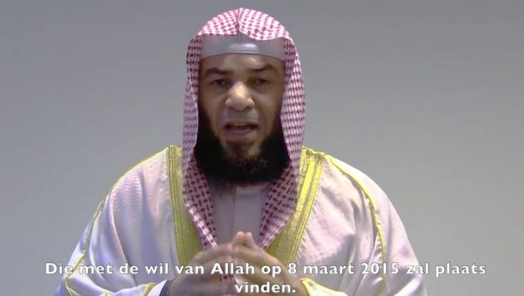 null Beeld Stichting Rohamaa