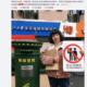 Eindelijk een soort #MeToo in het seksistische China: 'Geweldig, zelfs als het klein blijft'