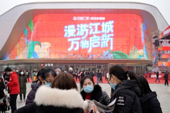 Deze week werd een nieuw winkelcentrum geopend in Wuhan.