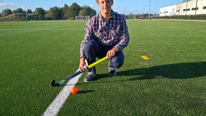 """Diksmuide krijgt eigen hockeyclub: """"Binnen drie jaar willen we competitie spelen"""""""