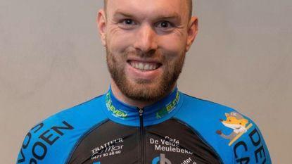 Opnieuw wielrenner (26) met hartproblemen overleden in zijn slaap