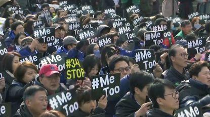 Van Londen tot Zuid-Korea: vrouwen komen massaal op straat voor Internationale vrouwendag