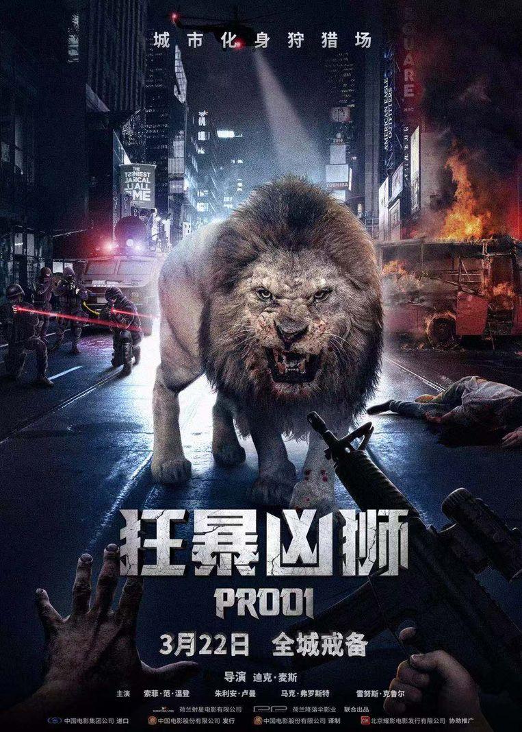 Chinese filmposter van Prooi. Beeld