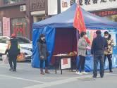 Brabander in China: plots is mijn thuis hotspot geworden