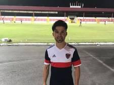 Yusuf Ozkan van Nuenen naar Turkse profclub Mersin Idman Yurdu