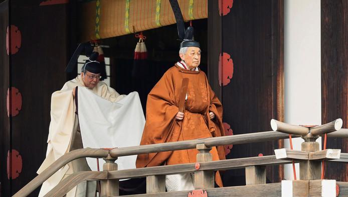 L'empereur Akihito.