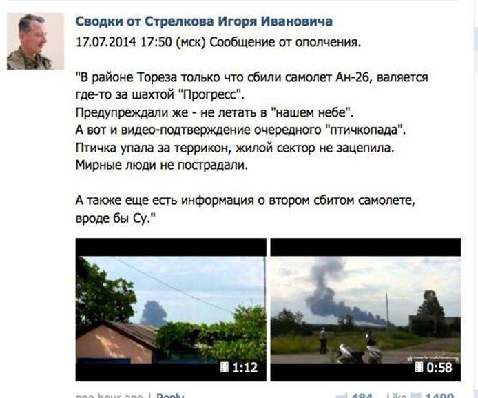 Kort na het neerstorten van MH17 viert separatistenleider Igor Girkin feest. Op VKontakte, het Russische Facebook, meldt hij het neerhalen van een Oekraïens gevechtsvliegtuig. ,,We hebben gewaarschuwd, vlieg niet door ons luchtruim.'' Het bericht is inmiddels verdwenen. Girkin zegt dat het bericht niet van hem was.