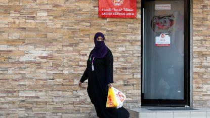 Geen aparte ingang voor mannen en vrouwen meer in Saoedische restaurants