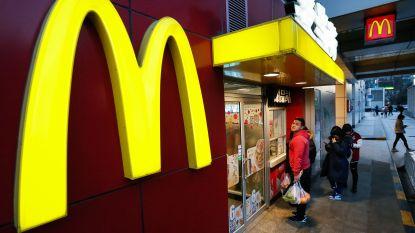 McDonalds biedt excuses aan na  weigeren zwarte mensen in China
