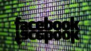 Opnieuw privacyschandaal bij Facebook: privéfoto's van ruim 6 miljoen mensen op straat