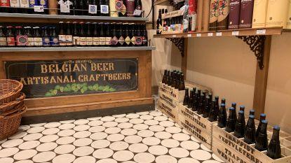 18 euro voor flesje Westvleteren in bierhandel