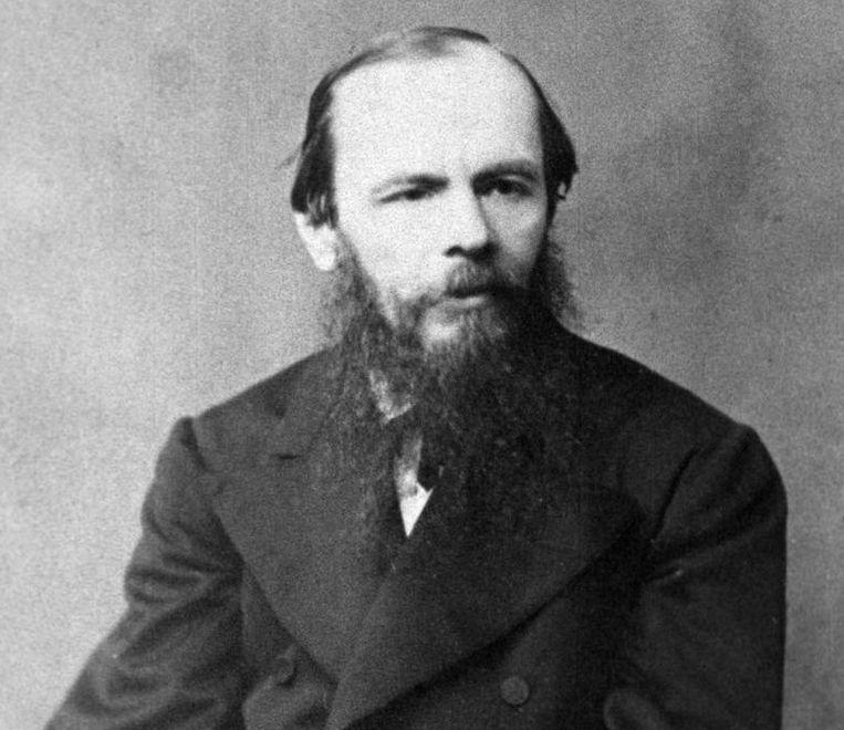Dostojevski Beeld -