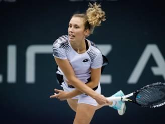 WTA maakt kalender voor 2021 verder bekend, geen Indian Wells in maart