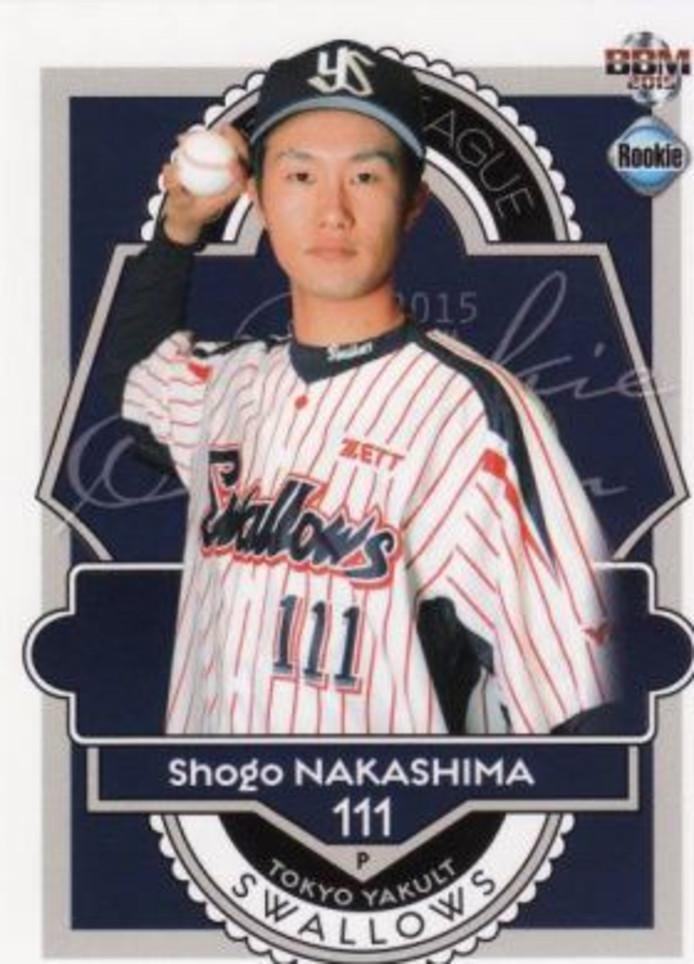 Shogo Nakashima speler van Glaskoning Twins.