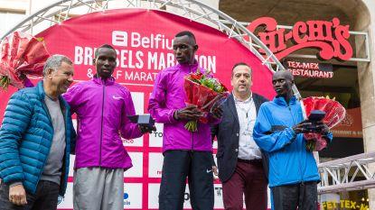 Keniaanse marathonloper Felix Kirwa krijgt net als zijn zus dopingschorsing