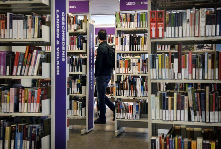 De centrale bibliotheek van Utrecht.  Beeld Marcel van den Bergh