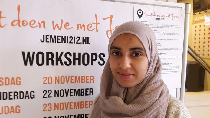 Maha Shahin is één van de twee studenten bij Avans met een Jemenitische achtergrond die betrokken zijn bij het project over Jemen. ,,We zijn heel blij dat dit gebeurt.''