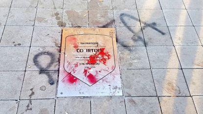 """""""Rat"""": fans Atlético vandaliseren naambord Courtois aan het Wanda Metropolitano, zelfs security moet ingrijpen"""