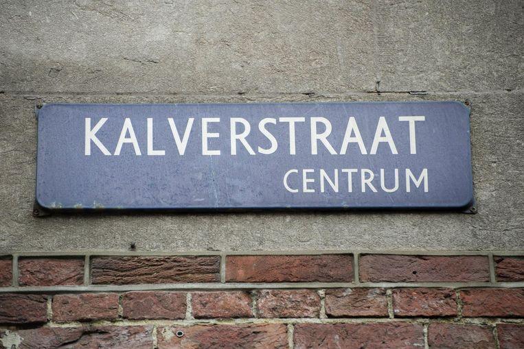 Kalverstraat Beeld Charlotte Odijk