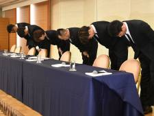 Japanse basketballers door het stof na bezoek aan prostituees