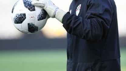 Doelman Egypte wordt oudste speler ooit op WK