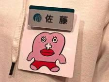 Japans warenhuis onder vuur om 'menstruatie-buttons' op vrouwenafdeling
