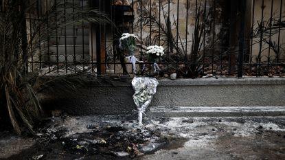 """Bosbranden Griekenland vermoedelijk aangestoken, Tsipras zegt """"politieke verantwoordelijkheid"""" op zich te nemen"""