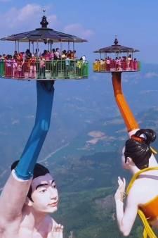 Oseriez-vous grimper dans cette attraction?