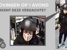 Arnhemse politie geeft beeld vrij van straatrover met doodskopmasker