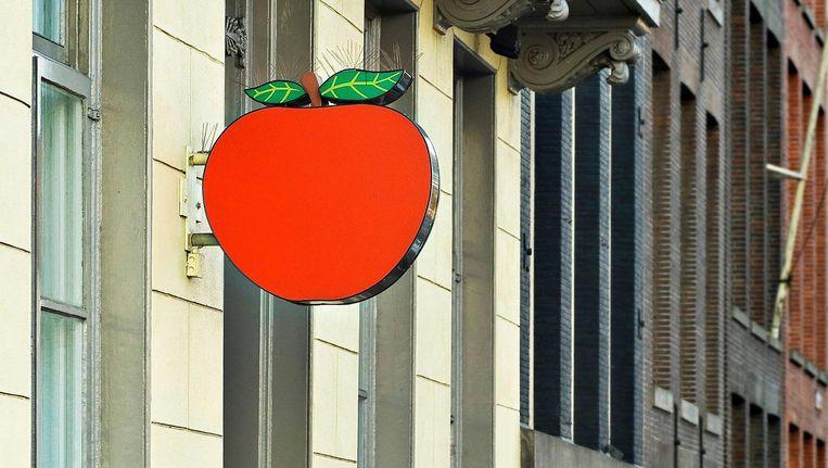 Het logo van De Appel Arts Centre op het Prins Hendrikkade in Amsterdam. Beeld iAmsterdam