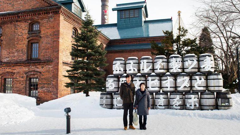 De voormalige brouwerij van de Sapporo Group (het Heineken van Japan) is nu een museum. Beeld Sanne de Wilde / de Volkskrant