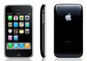 De iPhone 3G. Het eerste toestel dat officieel uitkwam in de Benelux