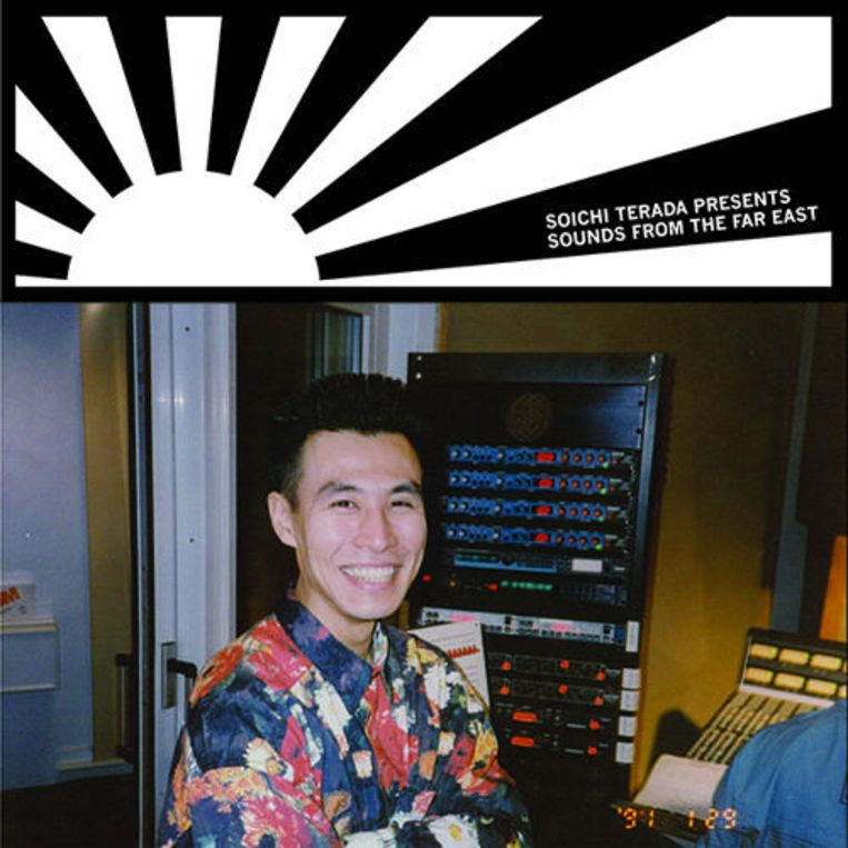 Soichi Terada's Sounds from the Far East. Beeld