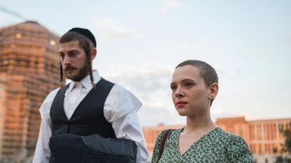 Ontsnapt uit een verstikkende gemeenschap: het waargebeurde verhaal achter Netflix-reeks 'Unorthodox'