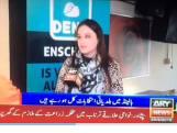 Denk Enschede prominent met synagoge op Pakistaanse televisie
