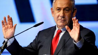 Israëlische premier Netanyahu wordt opnieuw ondervraagd in corruptiezaak