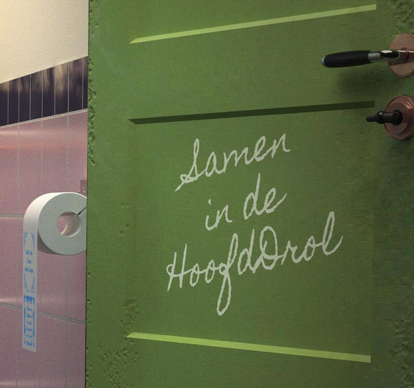 Cadeautje van de Bakelse ondernemers: een wc-rol met hilarische spreuken