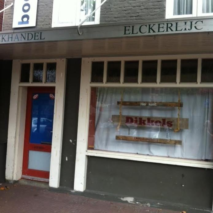 Boxtelaar Wim van Oirschot wil het pand van de voormalige boekhandel Elckerlijc aan de Markt 25 in Boxtel slopen en er een nieuwe horecazaak beginnen.
