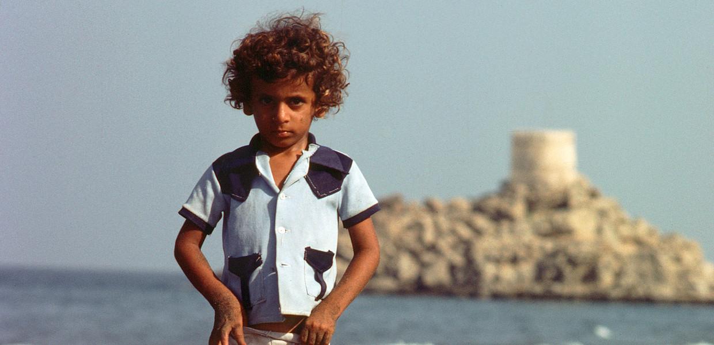 Oman, 1981.