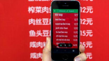 Google Translate opnieuw beschikbaar in China