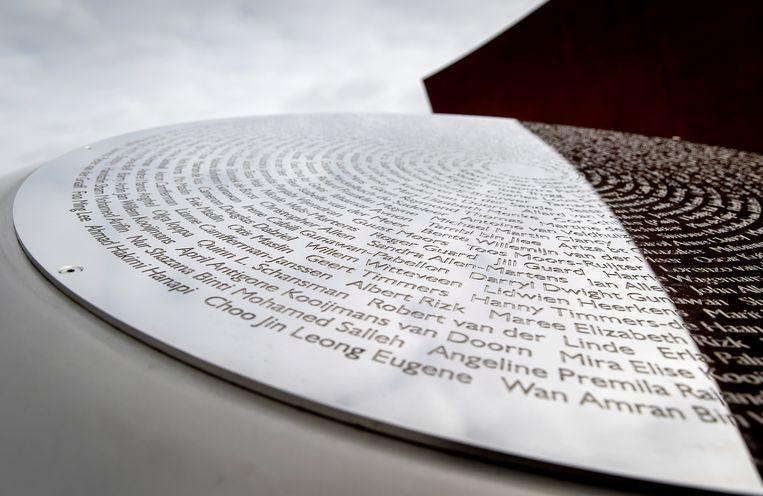 Het MH17-monument in Vijfhuizen. Beeld Hollandse Hoogte /  ANP