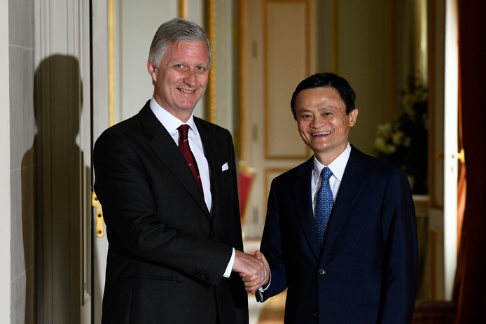 Le roi Philippe et Jack Ma, patron d'Alibaba au Château de Laeken, le 23 mai 2016.