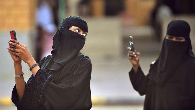 Vrouwen in de Saoedische stad Riaad. Beeld AFP